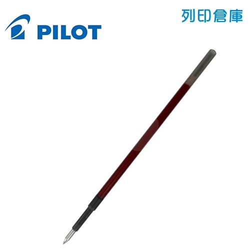 PILOT 百樂 Cacroball BRFV-10M 紅色 1.0 輕油舒寫筆芯 1支