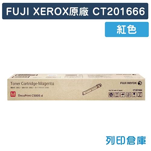 Fuji Xerox DocuPrint C5005d (CT201666) 原廠紅色碳粉匣