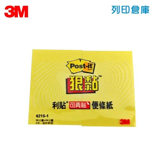 3M 621S-1 狠粘利貼便條紙 黃色 (2本/包)