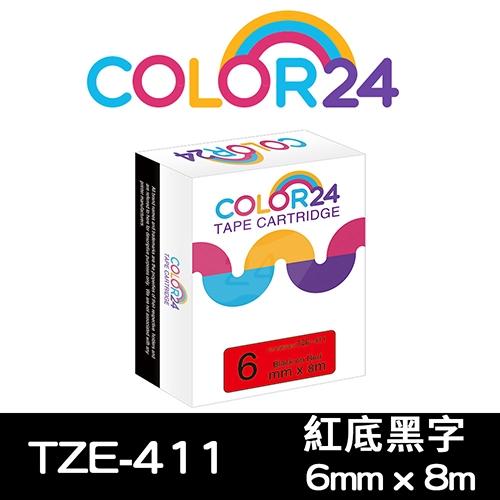 【COLOR 24】for Brother TZ-411 / TZE-411 紅底黑字相容標籤帶(寬度6mm)