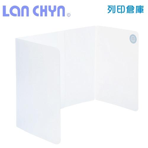連勤 LC-1902 防疫隔板(加大款/白色)