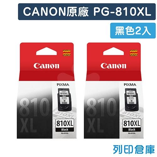 CANON PG-810XL / PG810XL 原廠黑色高容量墨水匣(2黑)