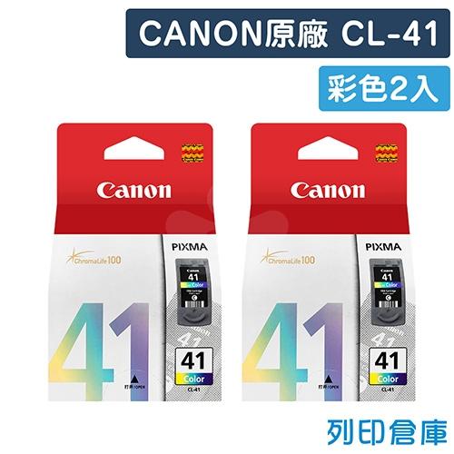 CANON CL-41 原廠彩色墨水匣超值組(2彩)