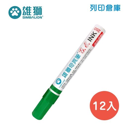 SSIMBALION 雄獅 NO.200 綠色奇異筆 12入/盒