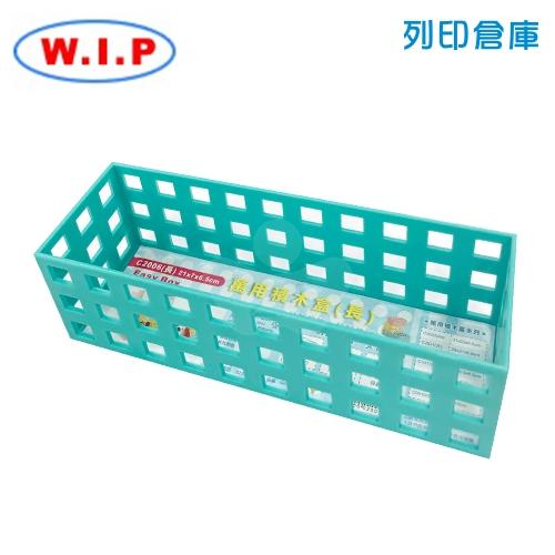 WIP 台灣聯合 C-2006 萬用長型積木籃子 (混色) (個)