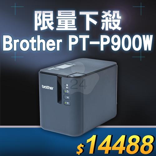 【限量下殺10台】Brother PT-P900W 無線高速標籤機