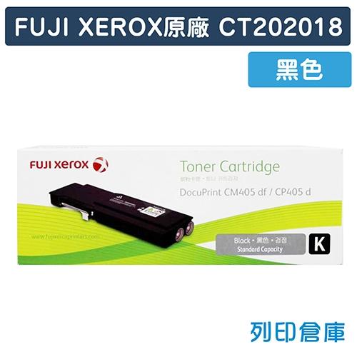 Fuji Xerox DocuPrint CM405df / CP405d (CT202018) 原廠黑色碳粉匣(7K)