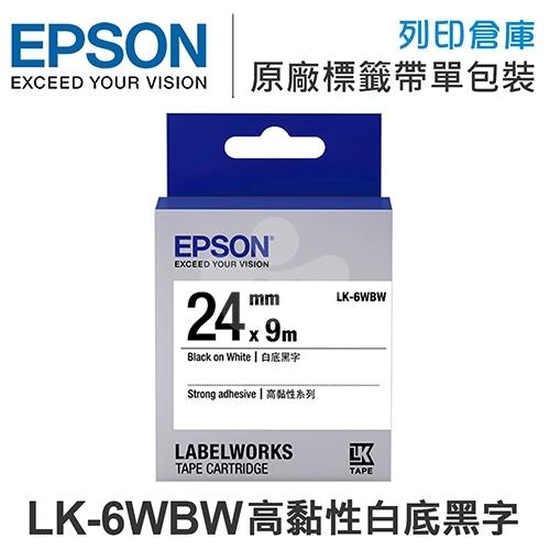 EPSON C53S656407 LK-6WBW 高黏性系列白底黑字標籤帶(寬度24mm)
