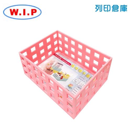 WIP 台灣聯合 C-1013 萬用小型積木籃子 (混色) (個)