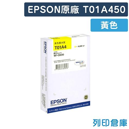 EPSON T01A450 (NO.01A) 原廠黃色高容量墨水匣