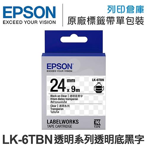 EPSON C53S656406 LK-6TBN 透明系列透明底黑字標籤帶(寬度24mm)