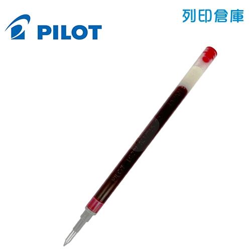 PILOT 百樂 BLS-G2-5-R 紅色 G2 0.5 自動中性筆芯 1支