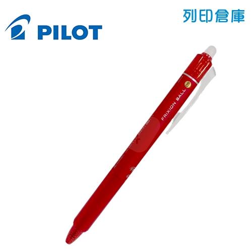 PILOT 百樂 LFBK-23EF-R 紅色 0.5 按鍵魔擦鋼珠筆 / 擦擦筆 1支
