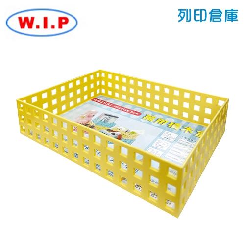 WIP 台灣聯合 C-2821 萬用大型積木籃子 (混色) (個)
