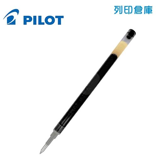 PILOT 百樂 BLS-G2-5-B 黑色 G2 0.5 自動中性筆芯 1支