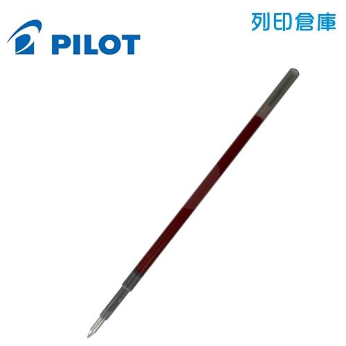 PILOT 百樂 Cacroball BRFV-10F 紅色 0.7 輕油舒寫筆芯 1支