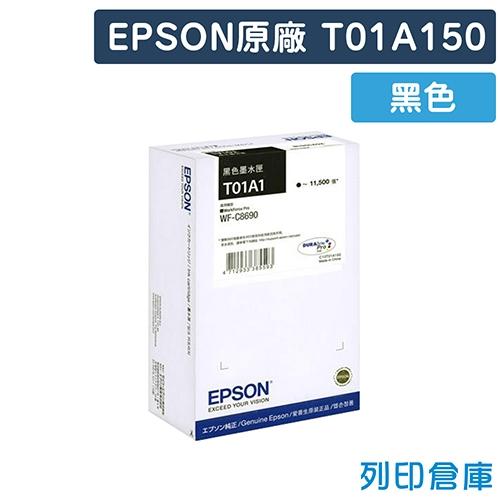 EPSON T01A150 (NO.01A) 原廠黑色高容量墨水匣