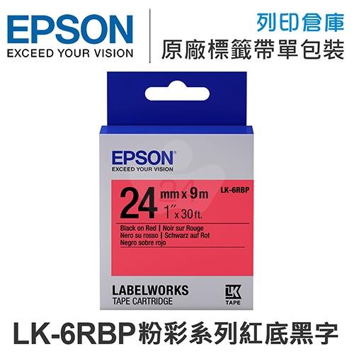 EPSON C5S656403 LK-6RBP 粉彩系列紅底黑字標籤帶(寬度24mm)