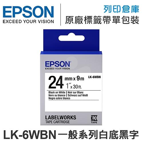 EPSON C53S656401 LK-6WBN 一般系列白底黑字標籤帶(寬度24mm)