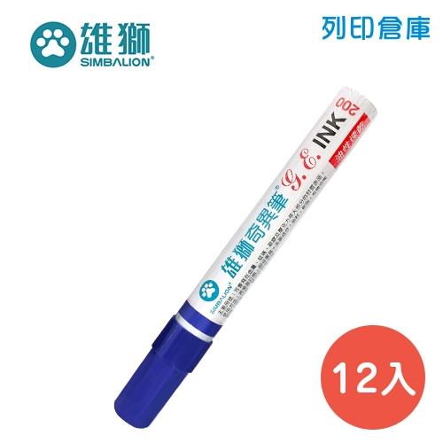 SIMBALION 雄獅 NO.200 藍色奇異筆 12入/盒