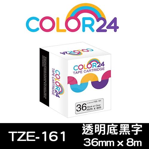 【COLOR24】for Brother TZ-161 / TZE-161 透明底黑字相容標籤帶(寬度36mm)