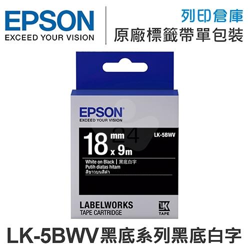 EPSON C53S655414 LK-5BWV 黑底系列黑底白字標籤帶(寬度18mm)