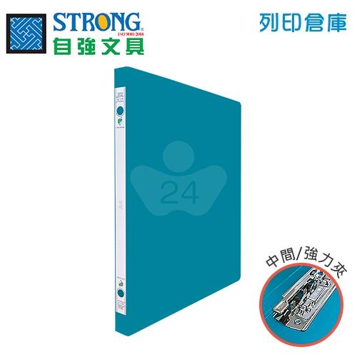 STRONG 自強 202 環保中間強力夾-藍  1本