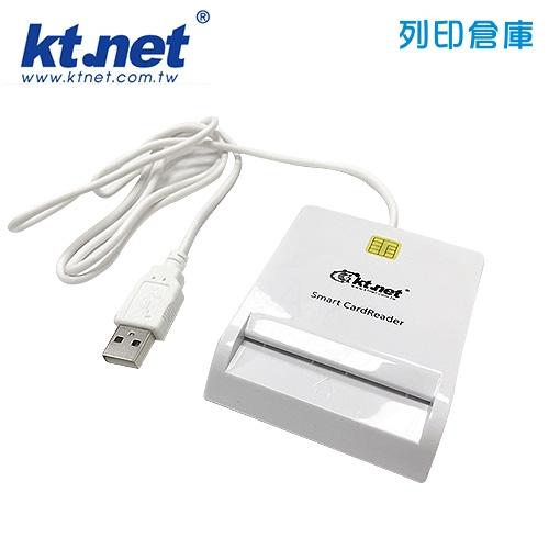 KTNET ATM自然人晶片讀卡機 005 白色