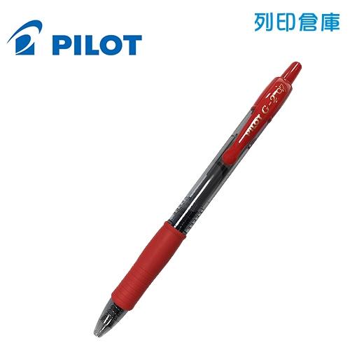PILOT 百樂 BL-G2-7 紅色 G2 0.7 自動中性筆 1支