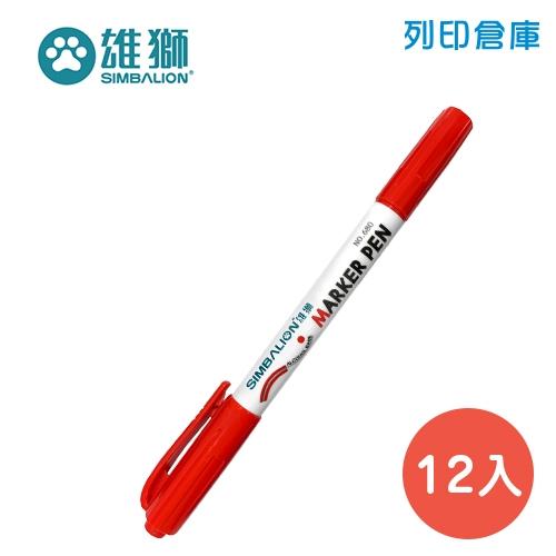 SIMBALION 雄獅 NO.680 紅色油性雙頭奇異筆 12入/盒