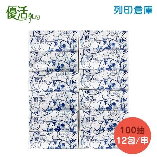 優活Livi  SMART抽取式衛生紙 100抽*12包/串