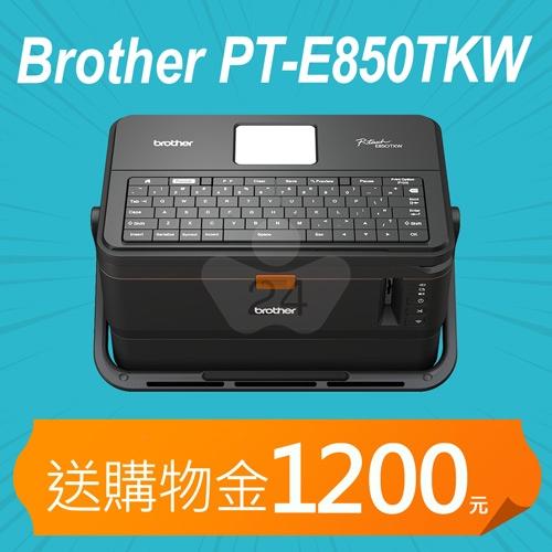 【加碼送購物金1500元】Brother PT-E850TKW 工業用標籤/套管兩用印字機