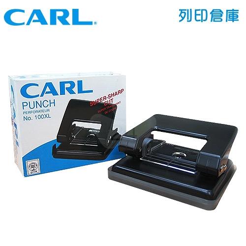 CARL明祥 二孔打孔機 NO.100XL/台 (黑色)