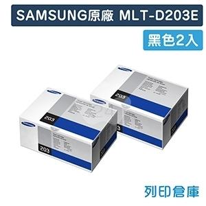 SAMSUNG MLT-D203E 原廠黑色碳粉匣(2黑)