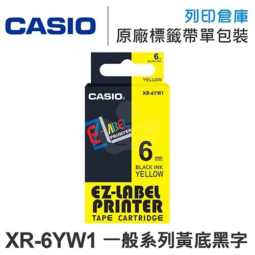 CASIO XR-6YW1 一般系列黃底黑字標籤帶(寬度6mm)