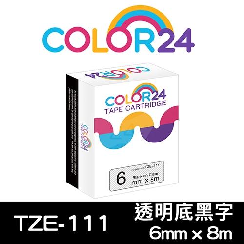 【COLOR24】for Brother TZ-111 / TZE-111 透明底黑字相容標籤帶(寬度6mm)