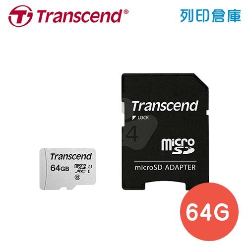創見 Transcend microSDXC 300S UHS-I U1 C10 IPX7 / 64GB 記憶卡附轉接卡