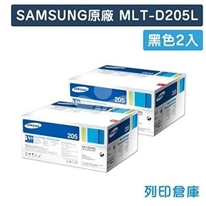 SAMSUNG MLT-D205L 原廠黑色碳粉匣(2黑)