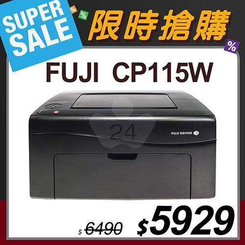 【限時搶購】Fuji Xerox DocuPrint CP115W 無線彩色S-LED印表機(黑)