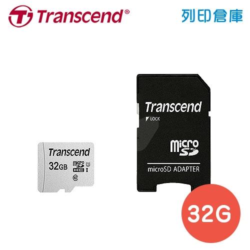 創見 Transcend microSDHC 300S UHS-I U1 C10 IPX7 / 32GB 記憶卡附轉接卡