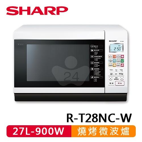 【SHARP 夏普】27公升 微電腦燒烤微波爐(白色) R-T28NC(W)