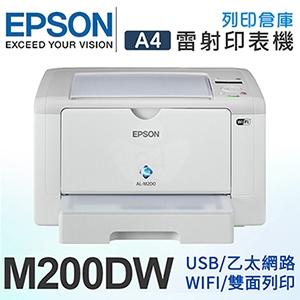 Epson AcuLaser M200DW 黑白無線LED印表機
