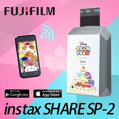 FUJIFILM instax SHARE SP-2印相機 (迪士尼卡通禮盒組) Tsum Tsum 銀色