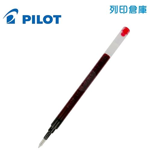 PILOT 百樂 BLS-G2-7-R 紅色 G2 0.7 自動中性筆芯 1支