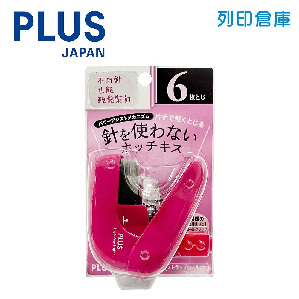 PLUS 普樂士 SL-106NB 6枚無針釘書機 粉紅色 (支)