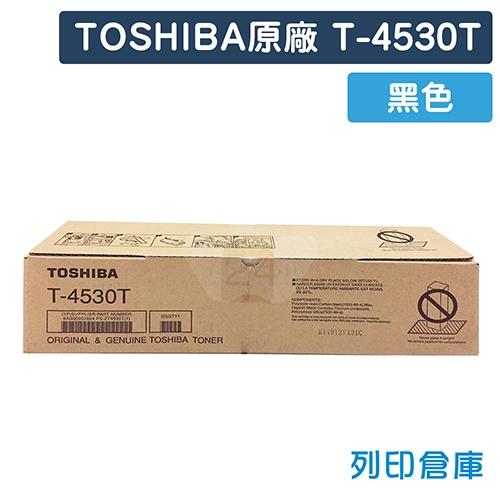 TOSHIBA T-4530T 影印機原廠黑色碳粉匣