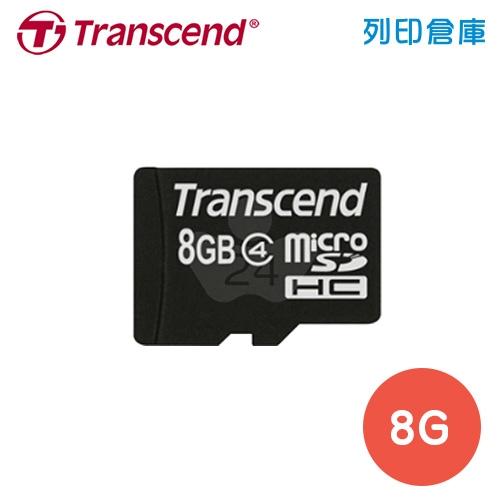 創見 Transcend microSDHC 8GB Class4 記憶卡