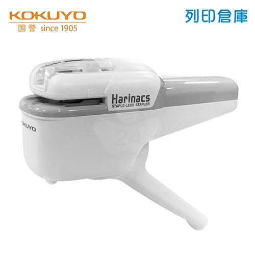 KOKUYO 國譽 SLN-MSH110W 無針釘書機 白色 (支)
