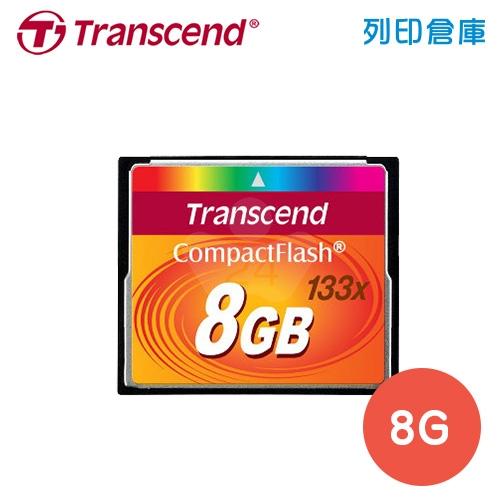 創見 Transcend 133X CF 8G 記憶卡