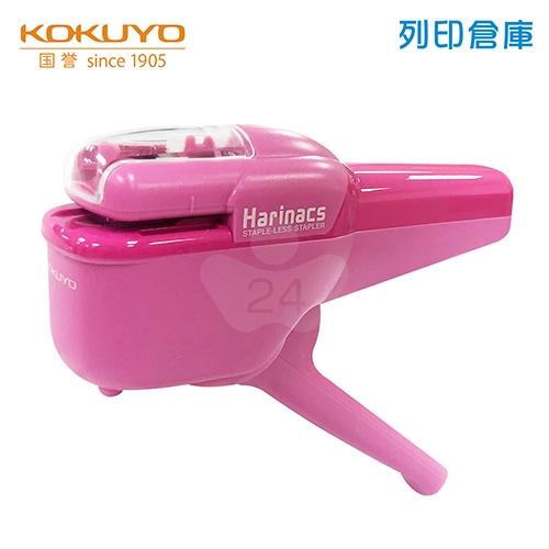 【日本文具】KOKUYO 國譽 SLN-MSH110P 10枚環保無針釘書機 粉紅色 (支)